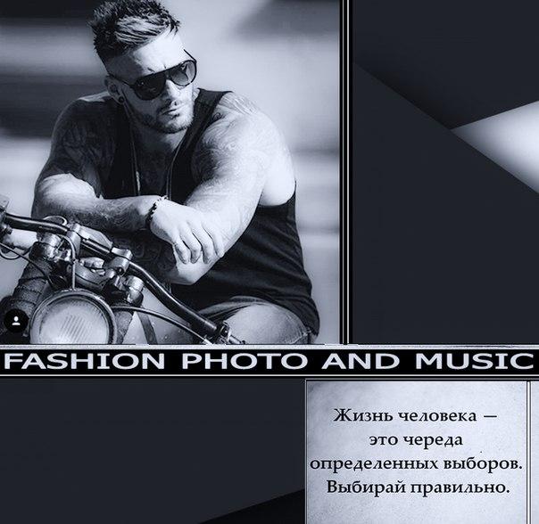 Фото -135958326