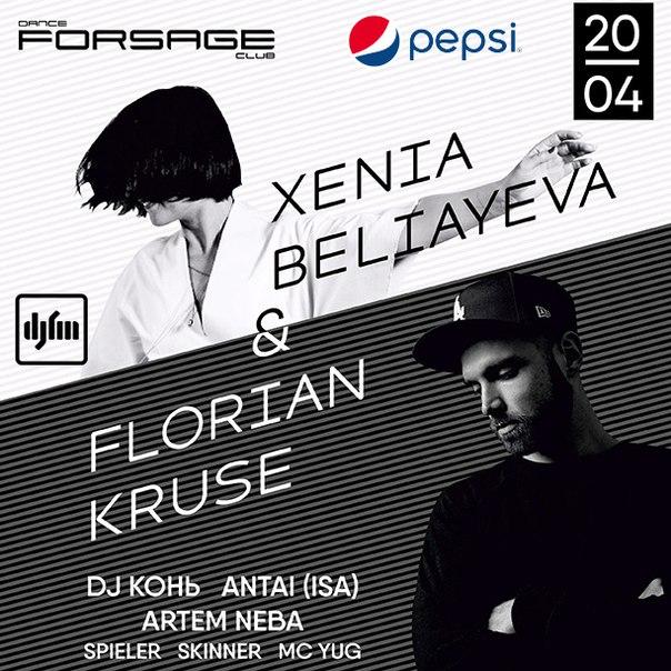 В пятницу 20-го апреля в клубе Форсаж состоится грандиозное мероприятие с участием звезд электронной музыки мировой величины. Гости события –