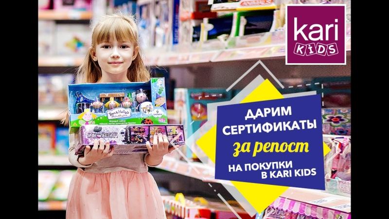 Итоги конкурс_Сертификат за респост