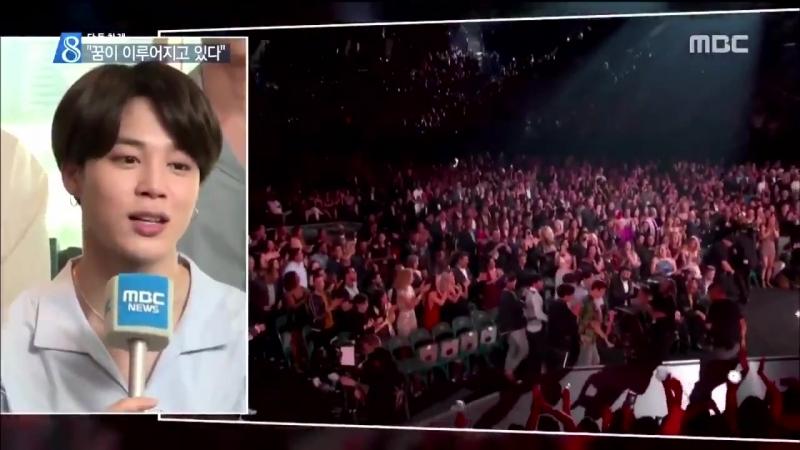 BTS on MBC Korea