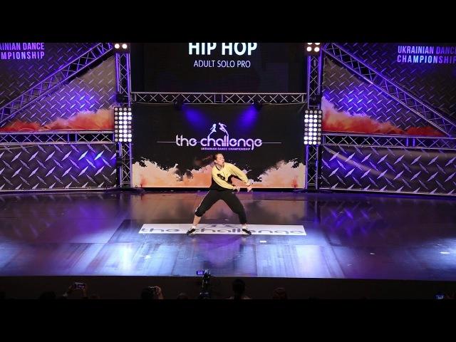 The Challenge Анастасия Косых All Stars Dance Centre 2018