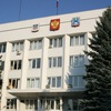 Администрация города Новошахтинска