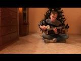 Noize MC - Грабли (acoustic cover)