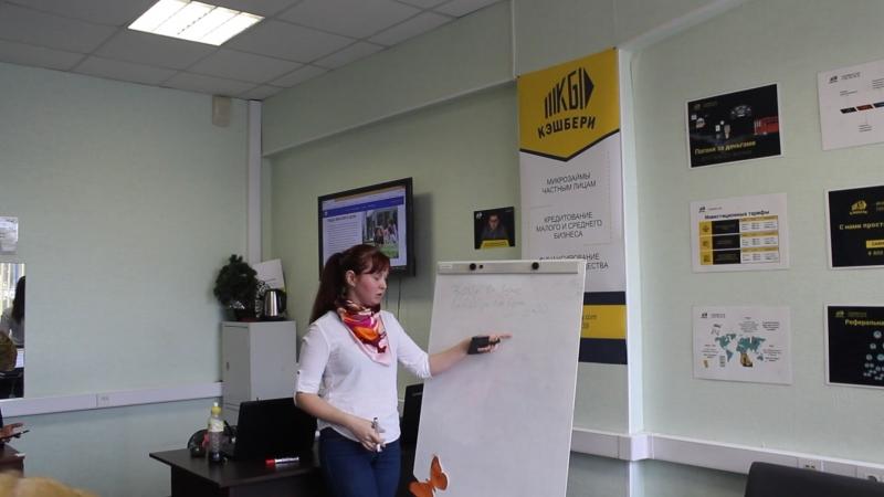 Презентация автопрограммы ПК БЛАГО 1