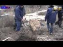 Эксгумация военных ВСУ и передача их украинской стороне