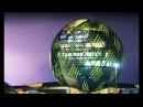 Astana Expo City The Nur Alem Sphere