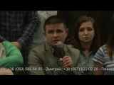 'Не надо нас так спасать!' - обращение реабилитантов к прокуратуре и СБУ.mp4