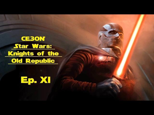 Star Wars: KotOR Ep. XI Предательство предательством погоняет