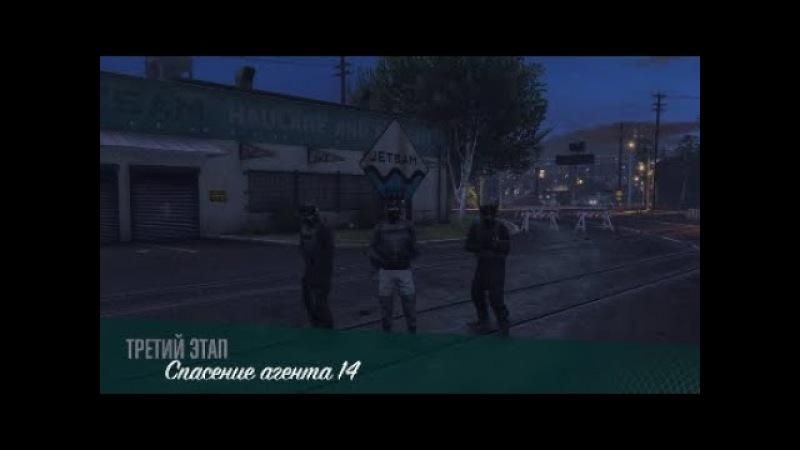 [18] The Doomsday Heist gta 3 (1 этап: меченые деньги) [часть 2 из 2]