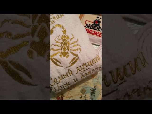 Именной халат Скорпион
