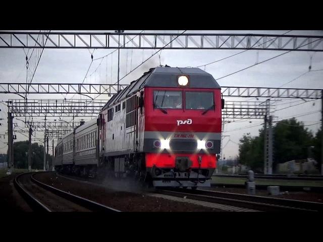 Тепловоз ТЭП70БС-298 с литерным поездом (сверхсекретно)