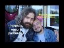 Игумен Евмений и Анатолий Баляев. Роскошь живого разговора