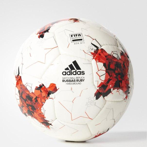 Футбольный мяч Confederations Cup Hard Ground