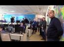 Участники конференции ITS Forum Kazan посетили Центр управления в кризисных ситуациях