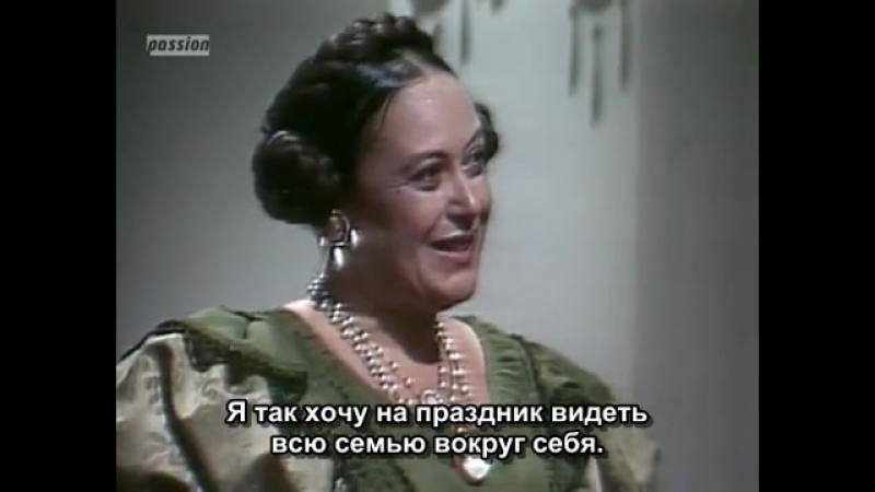 Дона Бейжа - 38 серия (Субтитры)
