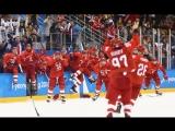 Гимн России после победы