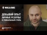 Vspishka   World of Tanks