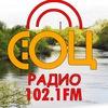 Радио Орехово-Зуево