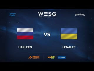 harleen vs Lenalee, WESG 2017 Hearthstone Female European Qualifier Finals