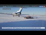 На Камчатке самолёт Як-40 разметал посылки