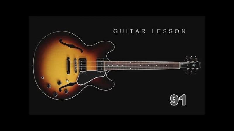 Guitar Lesson - 91 Fingerstyle Русский романс Ночь светла ギターのレッスン Gitarrenunterricht الغيتار الدرس