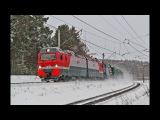 Давай Зап-Сиб!!! РЖД Западно-Сибирская дирекция тяги