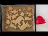 Имбирные печенья. «Золотая тысяча»