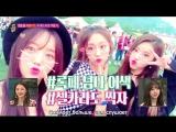 [рус.саб] Its Okay To Be A Little Crazy Ep.4 - Lovelyz (러블리즈) Cut - Mijoo, Jisoo, Kei
