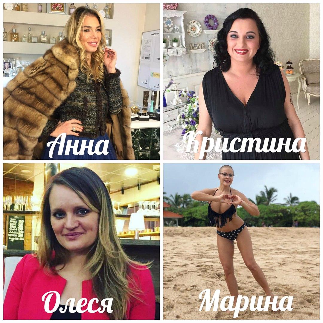 Супермамочка СТС 4 неделя Анна Саркисова, Кристина Апаткина, Олеся Макарова, Марина Вовченко