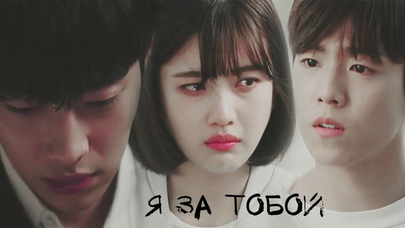 The Great Seducer ✘ The Liar and His Lover