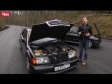 Адам и Evo. BMW M3 Е30 и Mercedes-Benz 190E 2.5-16 Evo II