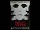 (1988) - Inseparables - Dead Ringers - VOSE