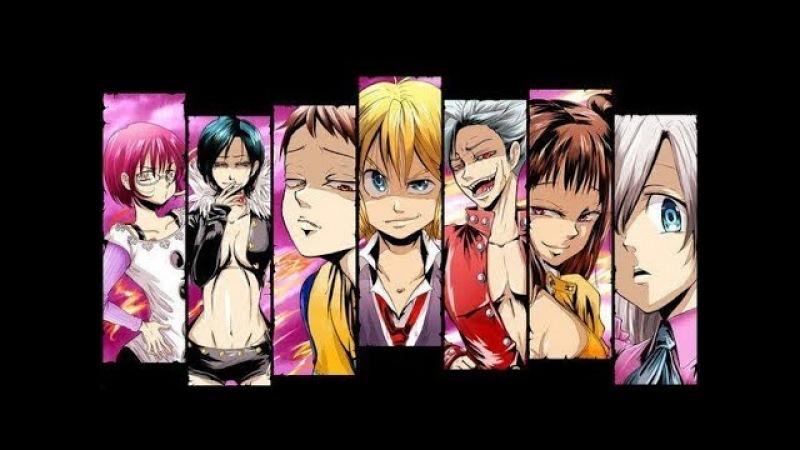 7 смертных грехов / Nanatsu no Taizai / The Seven Deadly Sins