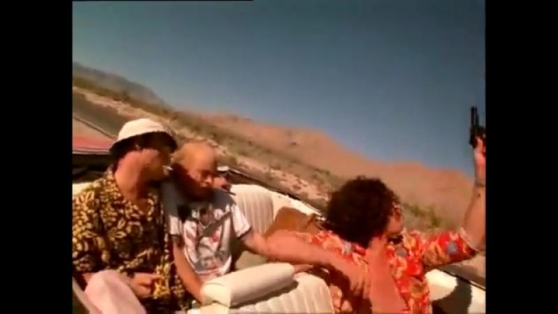 Страх и ненависть в Лас-Вегасе / Fear and Loathing in Las Vegas (1998) VHS