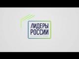 Участники из Якутии водят хоровод