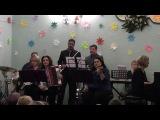 Ансамбли Экспромт и Серпантин музыка из кф Вокзал для двоих