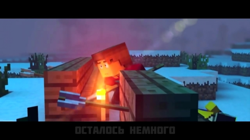 BORBA Mainkraft Klip Animaciya Na Rysskom