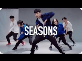 1Million dance studio Seasons - traila$ong (ft. Dion) / Jinwoo Yoon Choreography
