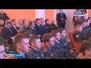 Будущих бойцов Росгвардии воспитывают со школьной скамьи