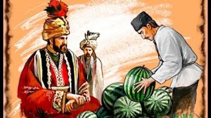 Bostançı və şah Abbas - Azərbaycan xalq nağılı