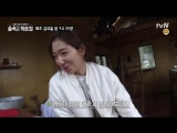 [Preview] tvN Little House in the Forest Ep.5 2018.05.04 ?