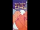 SNS 180421 Сою обновила историю в инстаграме soooo you