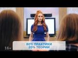 Ораторское мастерство Анастасии Бушмакиной