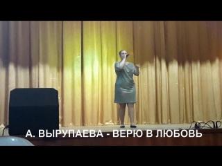 Анонс концерта ПОМОЖЕМ ВМЕСТЕ МИХАИЛУ ФЕЩЕНКО!!!