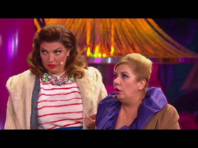 Comedy Woman, 7 сезон, 6 выпуск