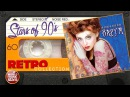 Анжелика Варум ✮ Зимняя Вишня ✮ 1998 год ✮ Любимые Хиты 90х ✮ Ретро Коллекция ✮
