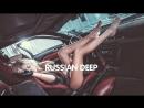 Dante - Не вздумай (DJ Solovey Remix)