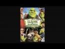 Мультфильм «Шрек 4» 2010 год