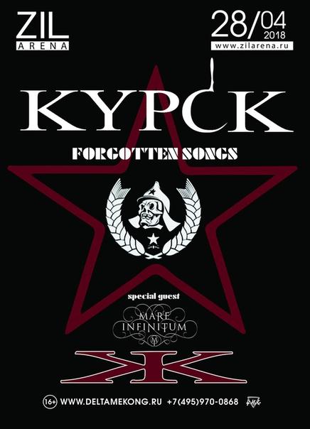 vk.com/kypck2018moscow