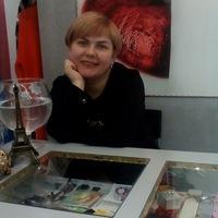 Irina Statyeva